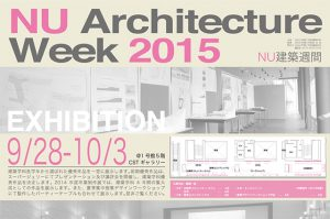 NU Architecture Week 2015 Poster, Flyer Design