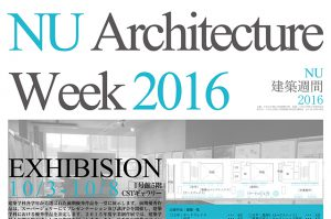 NU Architecture Week 2016 Poster, Flyer Design