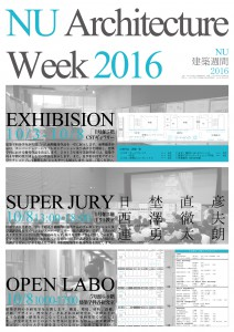 NU Architecture Week 2016 Poster, Flyer Design