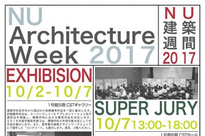 NU Architecture Week 2017 Poster, Flyer Design