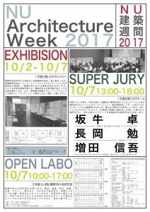 NU Architecture Week 2017 Poster, Flyer Design